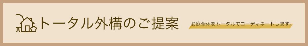 futai_banner